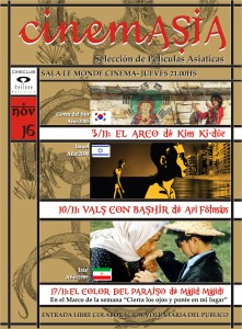 afiche-cinemasia